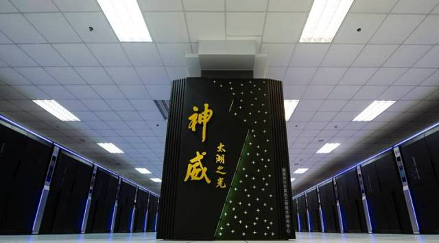 In this photo released by the Xinhua News Agency and taken on June 16, 2016, the Sunway TaihuLight, a new Chinese supercomputer, is seen in Wuxi, eastern China's Jiangsu Province. A supercomputer from China has topped a global list of the fastest systems for a seventh straight year, and for the first time the winner, Sunway TaihuLight, uses only Chinese-designed processors instead of U.S. technology. (Li Xiang/Xinhua via AP) NO SALES
