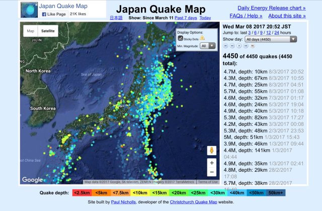 japan earthquakes - blackboxparadox.com